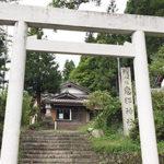 中津川市にあるパワースポット恵那神社へ