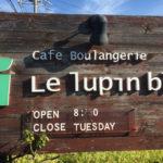大垣市のLe lupin bleu ル ルパン ブルーのモーニング